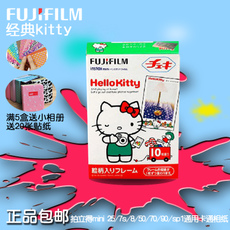Кассета для Polaroid Fujifilm Hello Kitty