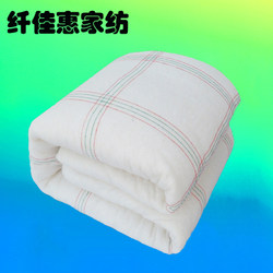 Handmade custom student dormitory cotton padding cotton quilt quilt single double thick winter quilt mattress