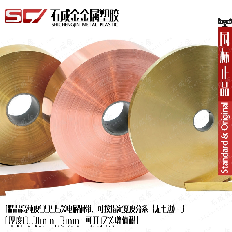 Запчасти Stone into gold  T2 0.01-3