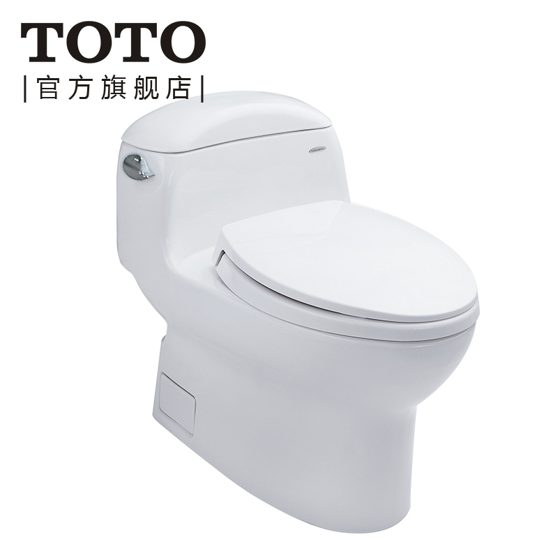 USD 1417.68] TOTO bathroom flagship store conjoined water-saving ...