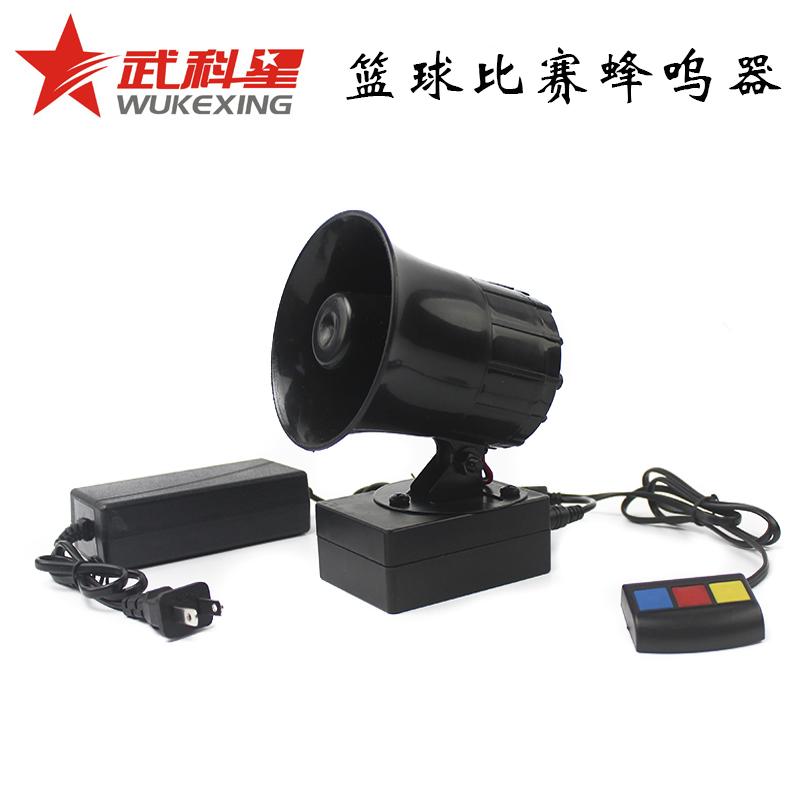 Баскетбол волейбол игра зуммер сигнал тревоги фол рекордер рекордер рефери система Электронный счет времени