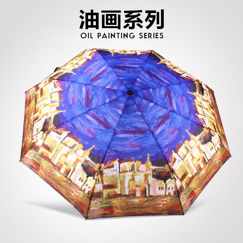 衡利油画全自动晴雨伞折叠拼色一甩干创意雨伞男女兼用抗风伞