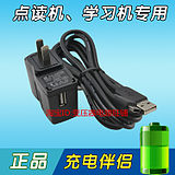 Lang reading video reading machine F35 transformer power adapter charger power cord plug socket