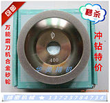 Special grinding wheel for universal knife sharpener Diamond grinding wheel Alloy bowl grinding wheel Diamond grinding wheel