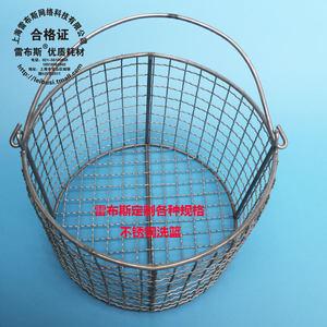 定做 圆形 304不锈钢 消毒篓 框篮筐 试管提篮 灭菌篓筐 清洗篮子