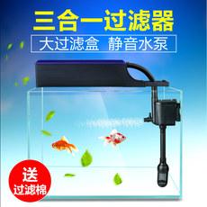 Фильтрационное оборудование для аквариума Sunsun JS
