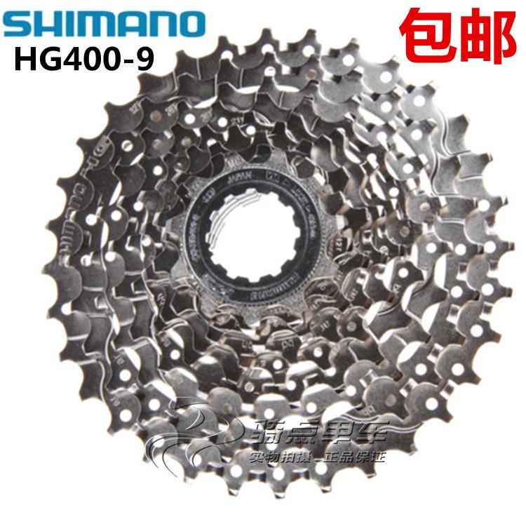 包邮新款超轻shimanoHG400-9飞轮9速27速山地自行车超HG50-9飞轮