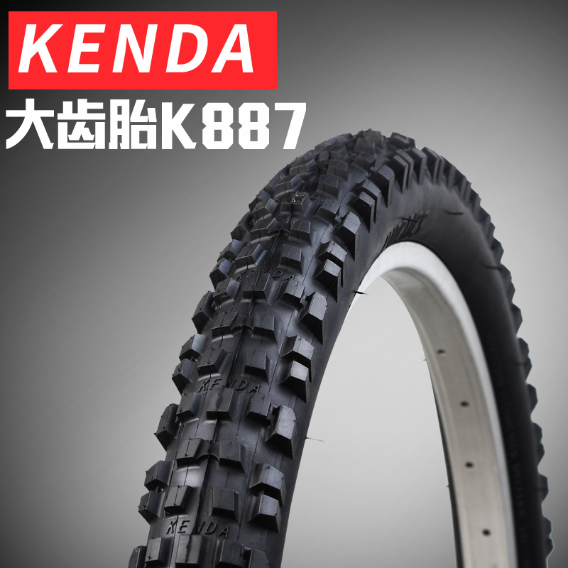 Usd 14 80 Build Big Tires 26 Inch 2 35 1 95 2 1 Bicycle Mountain