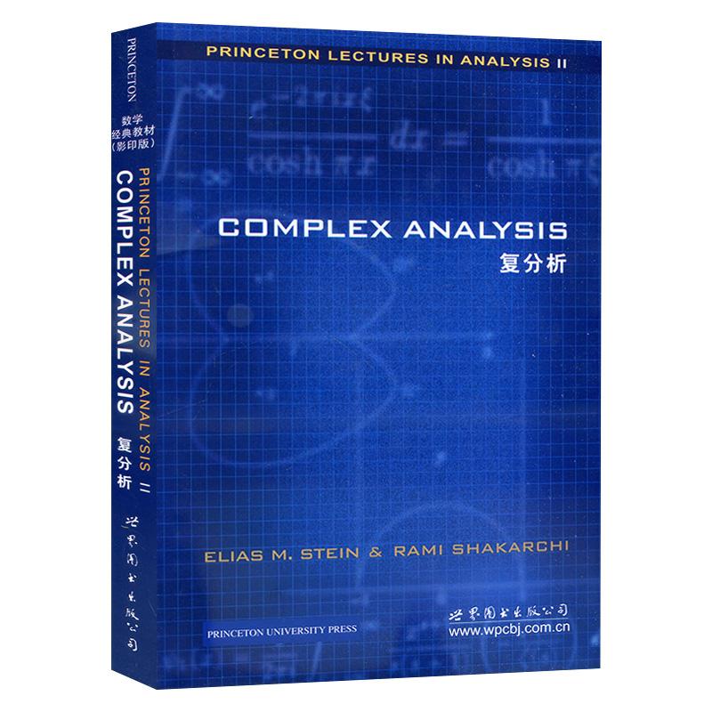 Usd 16 36 Complex Analysis Stein Complex Analysis Stein English