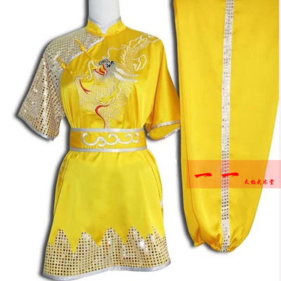 Martial Arts Clothes  Kungfu clothes Wushu Clothing Embroidery Dragon Adult Gongfu Show Clothes Long Boxing Clothes Competition Clothes Children Golden Yellow Color Clothes