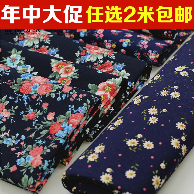 碎花格子水玉点点绿色斜纹纯棉布组 手工DIY面料床品窗帘棉布布料