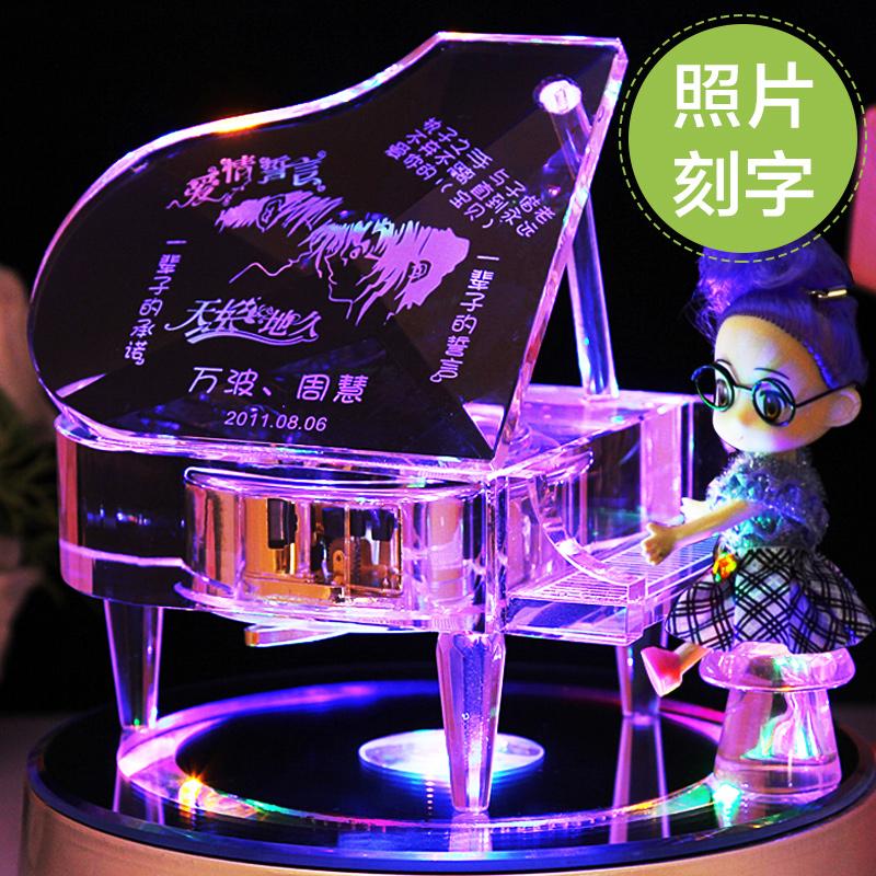 Rotating Crystal Piano Music Box Sky City Birthday Gift Girl
