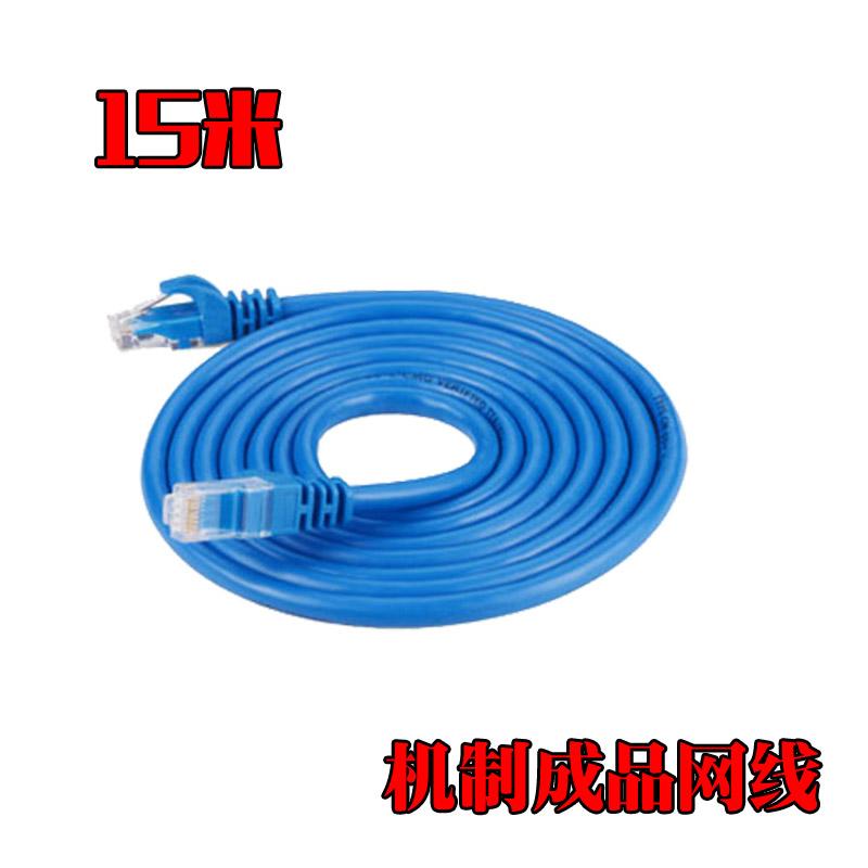 Конечный продукт кабель 15 метр /15M сеть линия связи ( печать пакет механизм кабель )