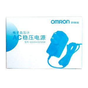 欧姆龙 电子血压计AC稳压电源 稳定电压 电源适配器  原装*
