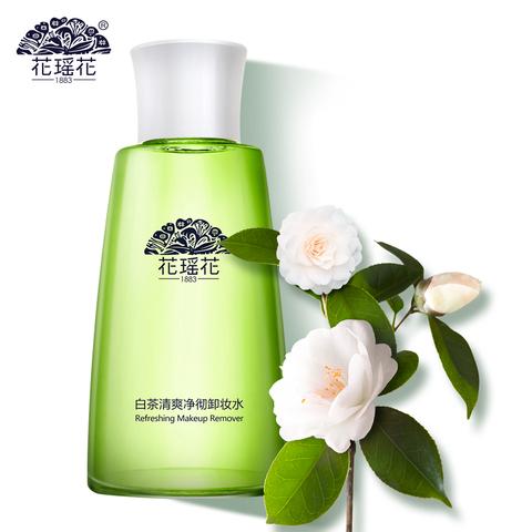 花瑶花 温和深层清洁卸妆水 乳液油