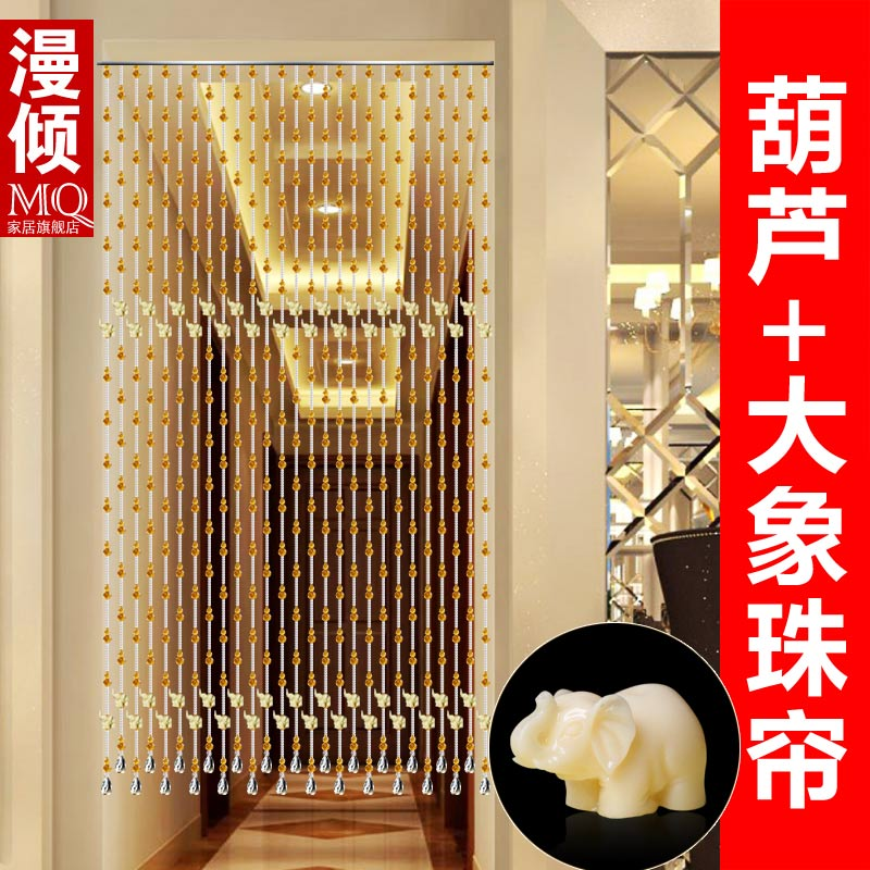 Gourd Crystal Bead Partition Curtain Bedroom Entrance Door Screen Bead  Finished Living Room Balcony Study Bead