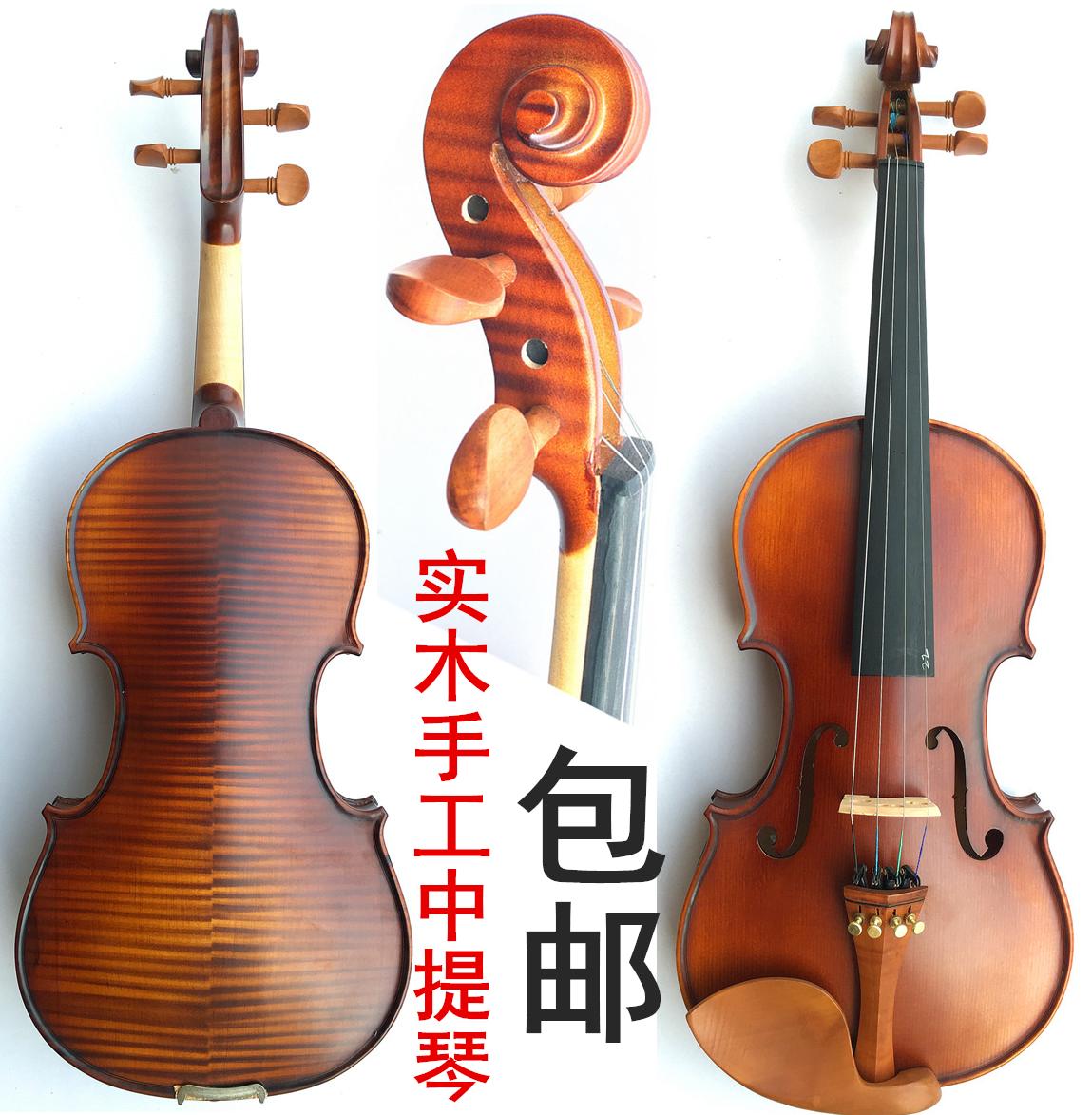 Начинающие используют ремесленный тигр принт Viola, ручная работа Альта из массива, копия Антикварные деревянные принадлежности альта