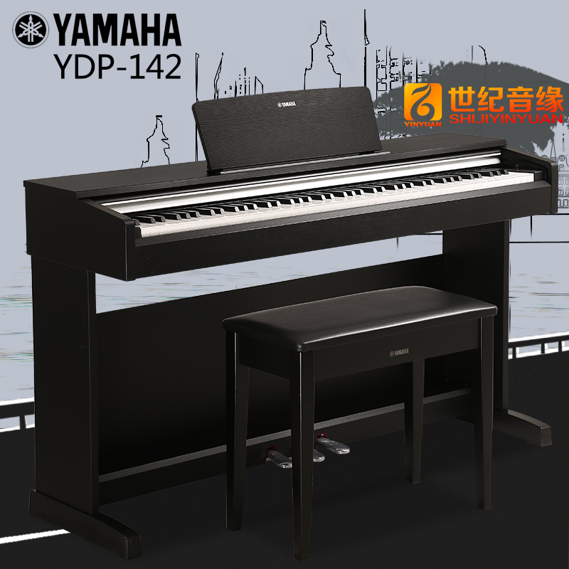 yamaha yamaha p 95 yamaha w yamaha. Black Bedroom Furniture Sets. Home Design Ideas