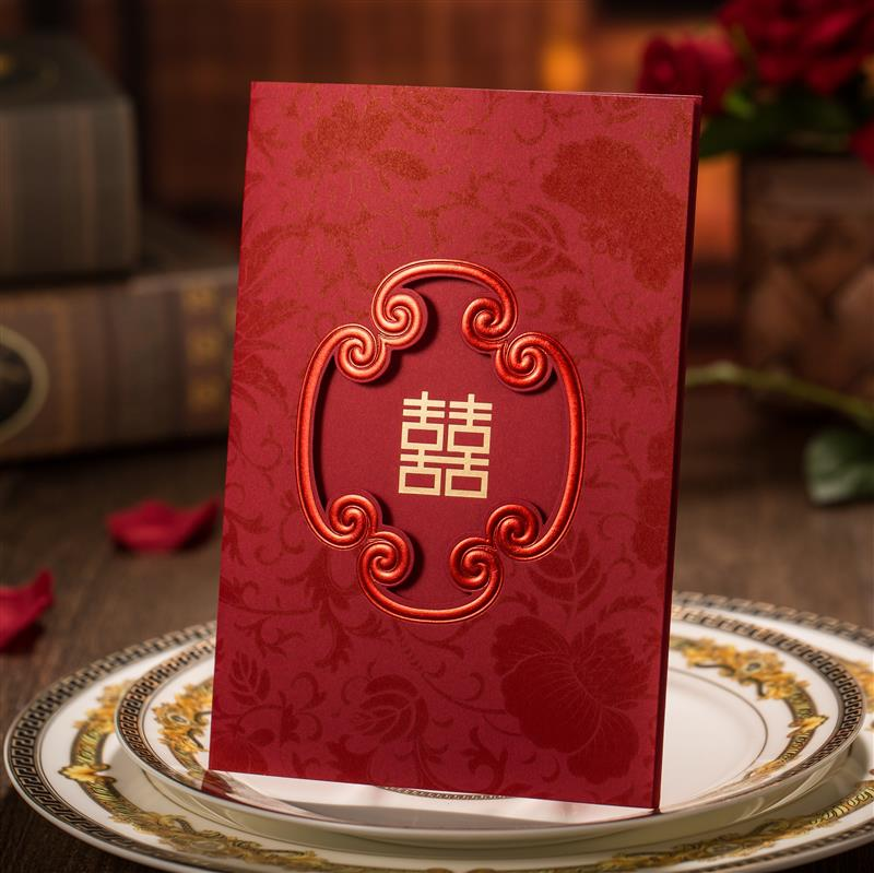Xiao Qiao First Married Wedding Invitations Chinese Style Wedding