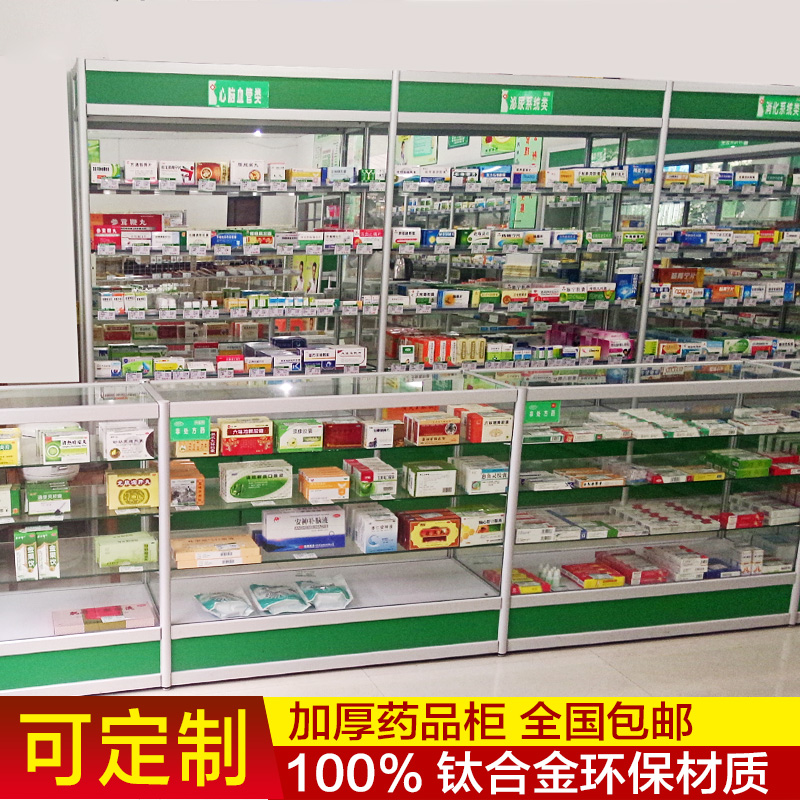 Medicine And Medicine Cabinet Glass Display Cabinet Pharmacy Pharmacy  Western Medicine Counter Showcase Medical Container Pharmacy Shelf Display  Rack