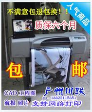 Плоттер Hewlett/Packard HP500 800A1BOCAD