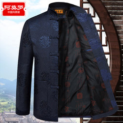 Chinese style jacquard Tang suit male middle-aged and elderly spring and autumn long-sleeved jacket grandpa birthday birthday old man jacket dress