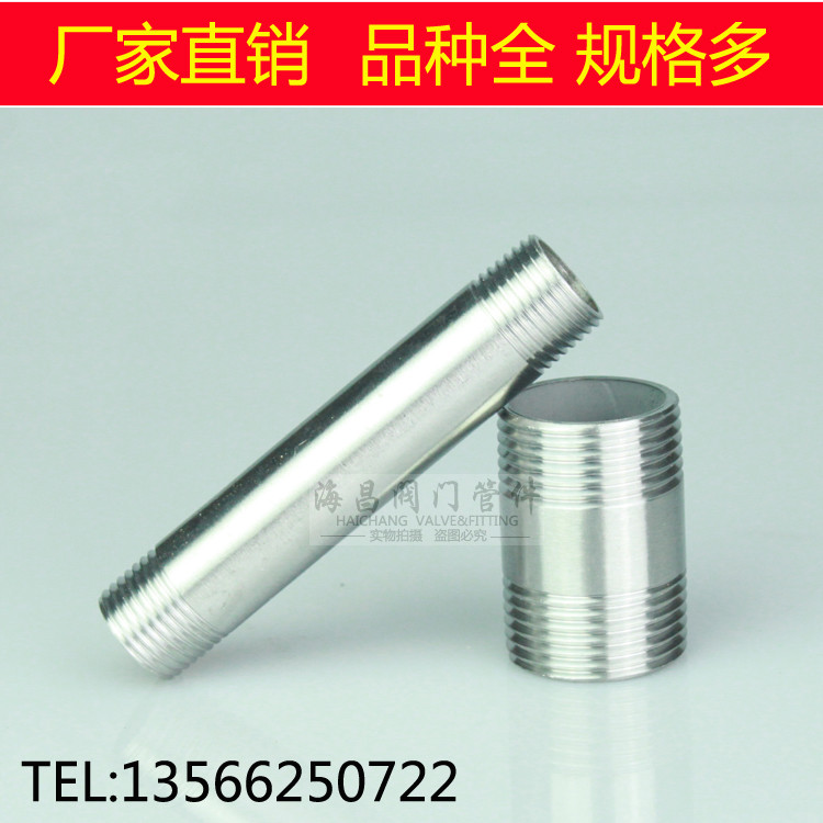 201 304 stainless steel pipe thread buckle leather pipe fittings plumbing fittings 2 5-inch  sc 1 st  English Taobao | Taobao Agent & USD 5.56] 201 304 stainless steel pipe thread buckle leather pipe ...