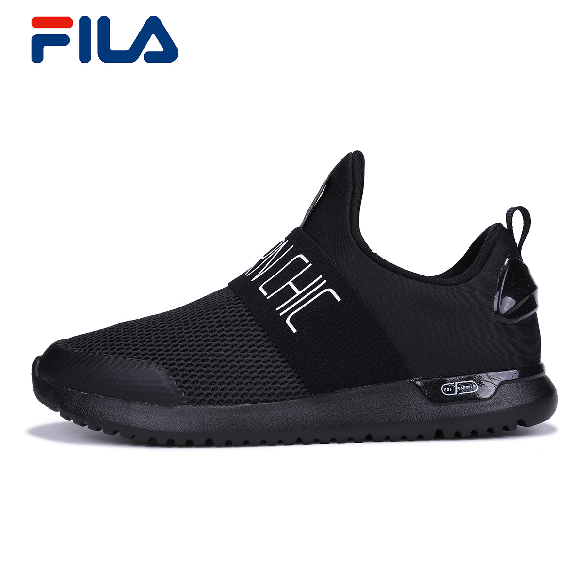 Best Running Shoes Fila
