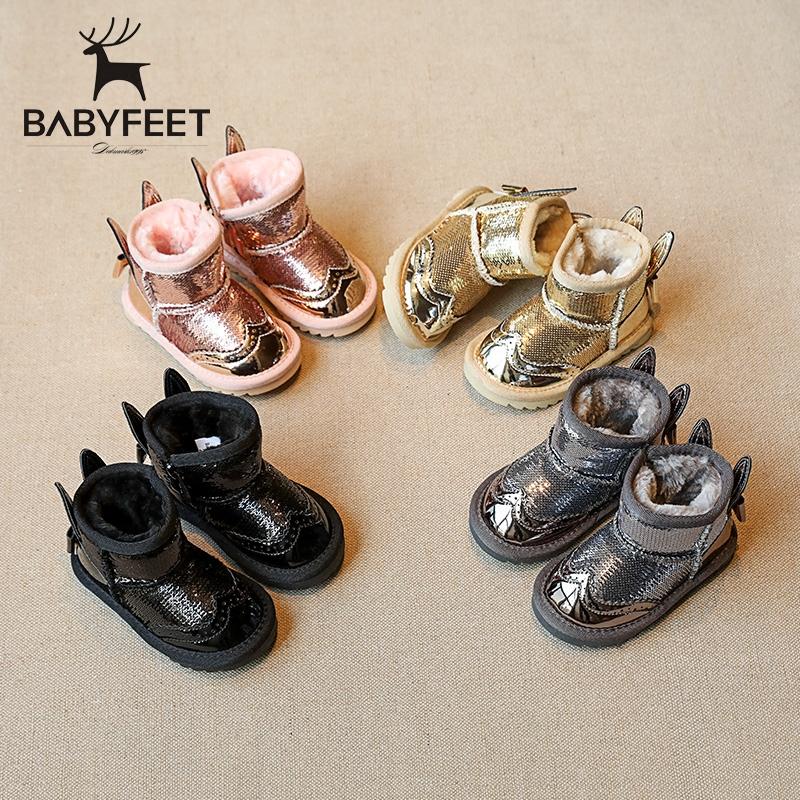 babyfeet冬季新款儿童雪地靴亮片宝宝棉靴防滑女童短靴子加绒童鞋
