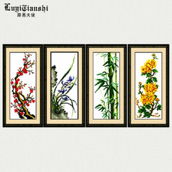 Printed cross stitch thread embroidery new 2020 plum, orchid, bamboo and chrysanthemum spring, summer, autumn and winter small living room office painting series