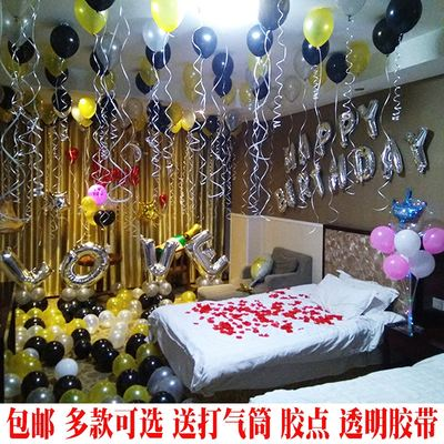 Adult Happy Birthday Net Red Party Balloons Set Package Hotel