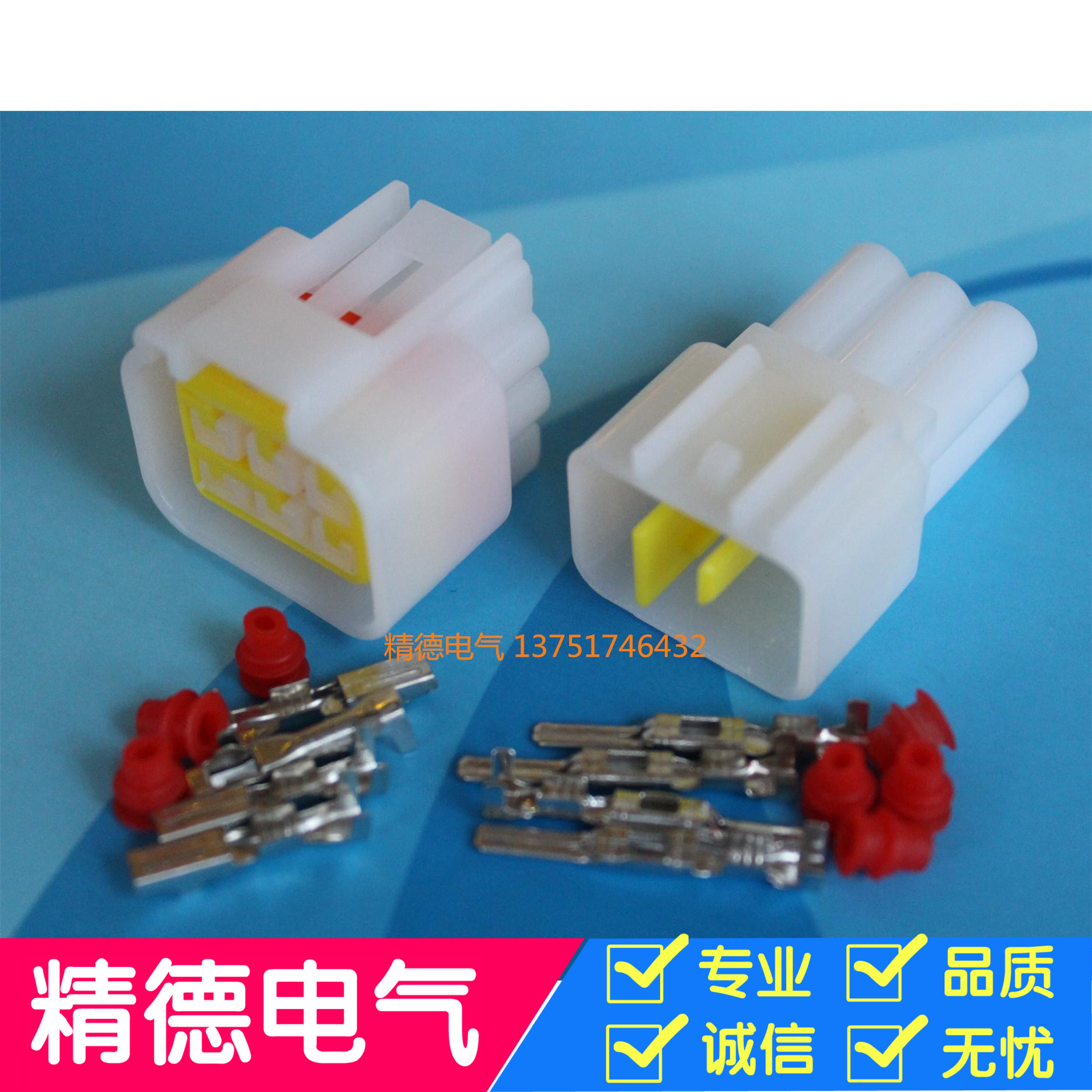 Usd 450 6p Core Car Wiring Harness Male And Female Waterproof Plug Auto Water Proof Connector Terminal Wire To