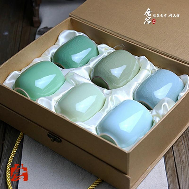 龙泉窑青瓷功夫马克杯子小茶杯茶具陶瓷主人冰裂六色品茗礼盒水杯