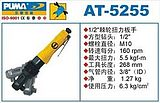 Pneumatic ratchet wrench / pneumatic wrench / wind wrench Juba AT-5255-1 / 270