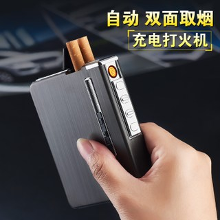 20pcs rechargeable cigarette case with lighter one portable automatic popping cigarette personality creative men's lettering cigarette case