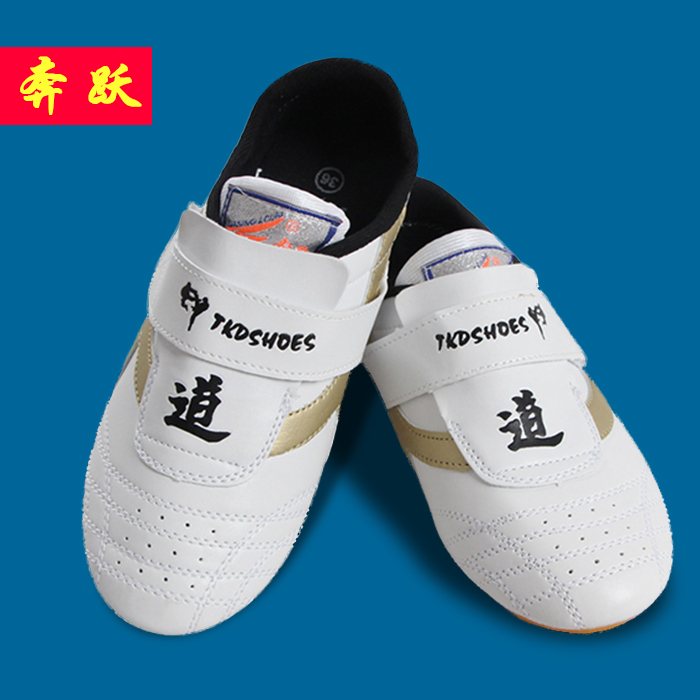 ac9bbdb346adcd Taekwondo shoes children s shoes breathable shoes men s adult training martial  arts shoes female professional Ben jump