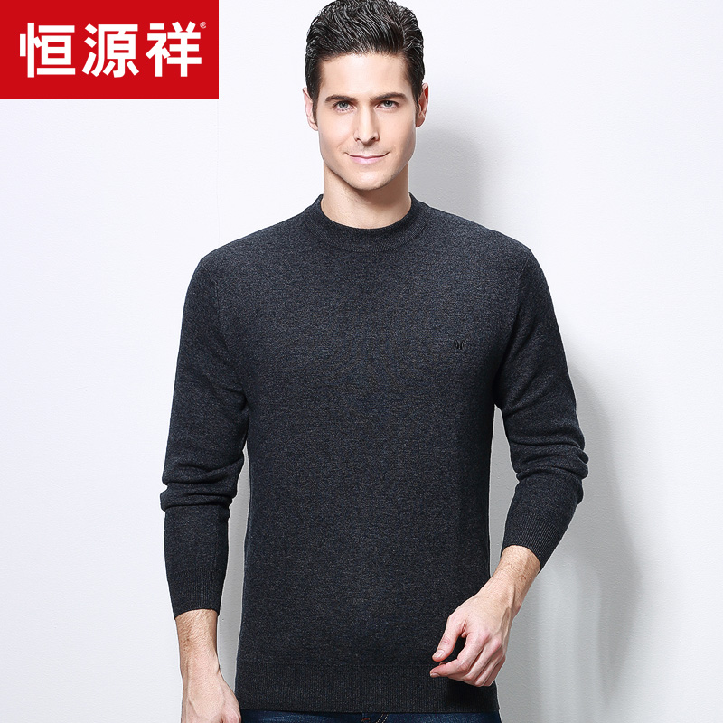 Unlike a turtleneck or V-neck, the collar on a crew neck sits perfectly around the base of your neck. This means that it can usually hide a T-shirt pretty well when you need an extra layer. This means that it can usually hide a T-shirt pretty well when you need an extra layer.