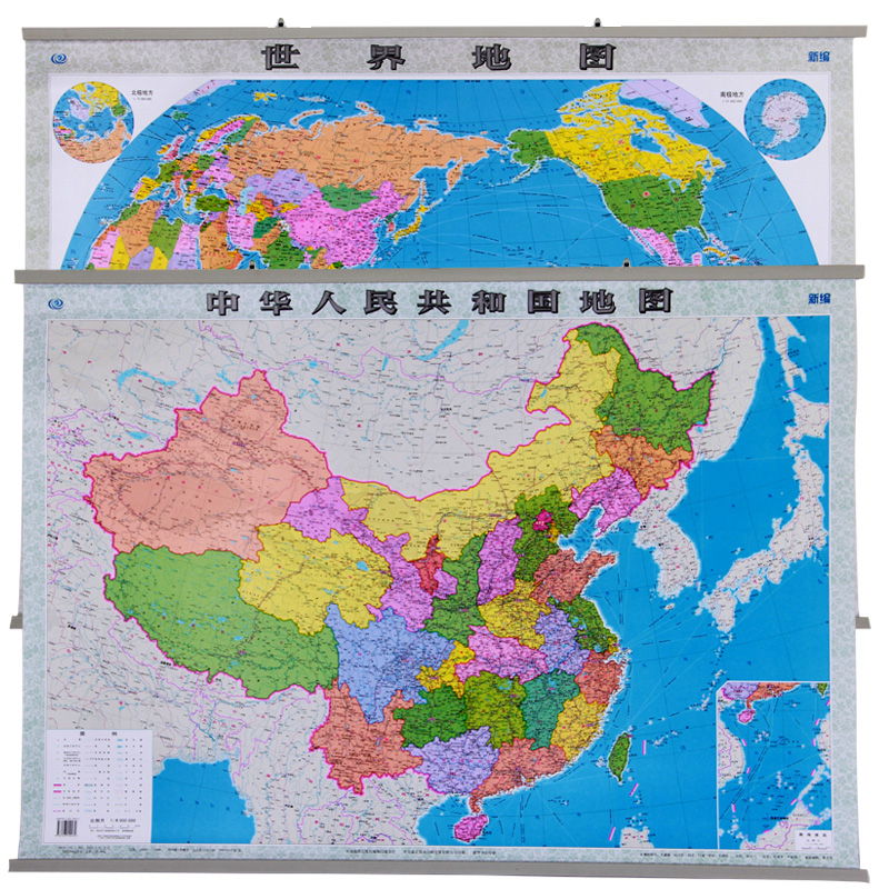 Usd 1688 2 prices new edition 2018map of china 1 1m world map 2 prices new edition 2018map of china 1 1m world gumiabroncs Images