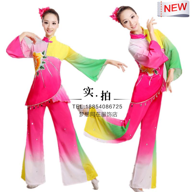 新款秧歌服女装2015民族舞蹈演出服装腰鼓舞扇子舞广场舞表演服装