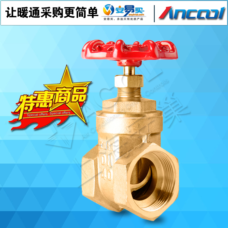 USD 8.07] ANCOOL genuine brass chase diameter wire gate valve thick ...