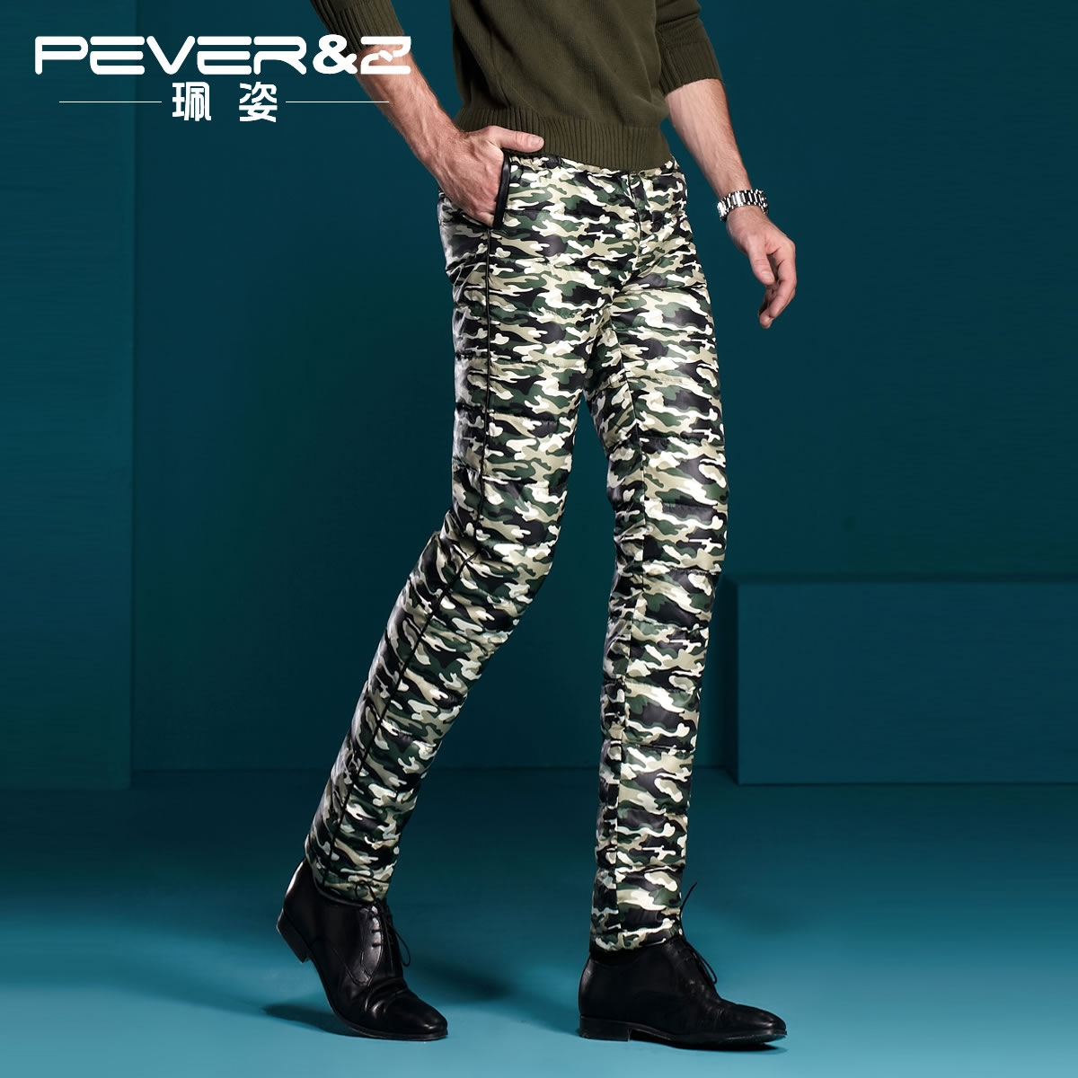 Утепленные штаны Pever & z kr351089 2015