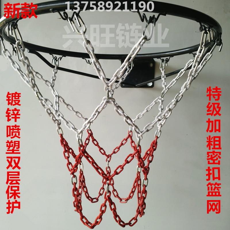 Баскетбол чистый металл баскетбол коробка чистый / гальванизация жирный скоба баскетбол корзина чистый / нержавеющей стали сети / железо баскетбол чистый