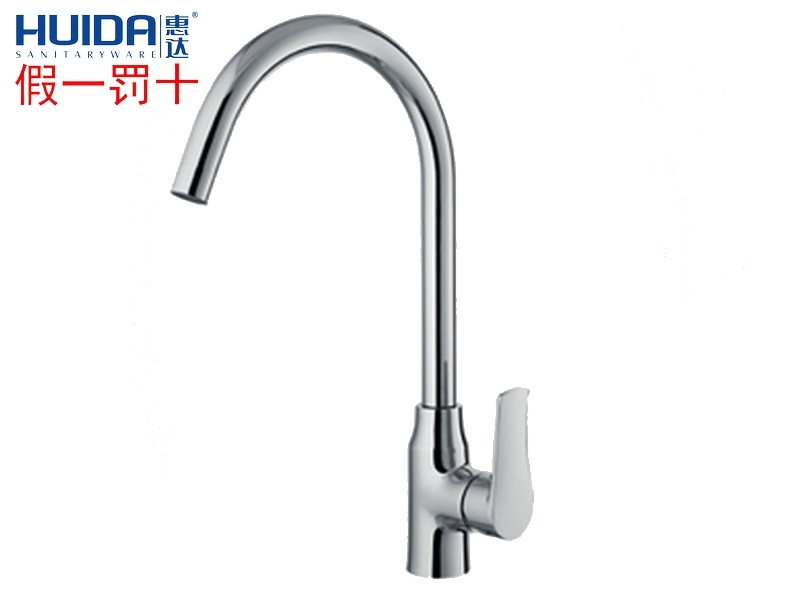 USD 119.15] Widex genuine all-copper kitchen faucet wash Amoy ...