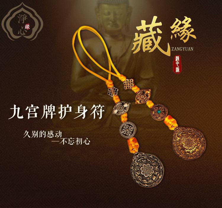 Тибетский сувенир из бронзы Манджушри зодиака в штучной упаковке в твердом переплете девять дворцов, восемь диаграммы бирка талия марка/Сейко сумматор Бесплатная доставка труба