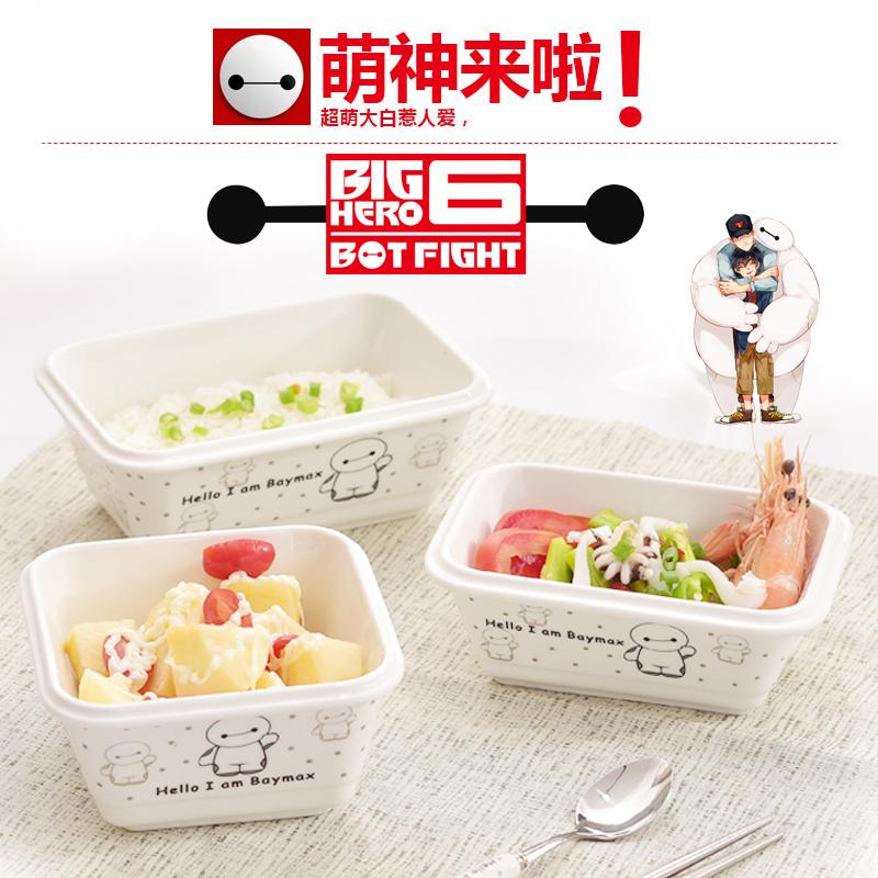 Пищевой контейнер Han ceramics