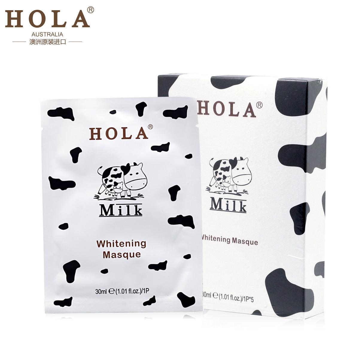 HOLA牛奶雪肤密集焕白面贴膜30ml*5
