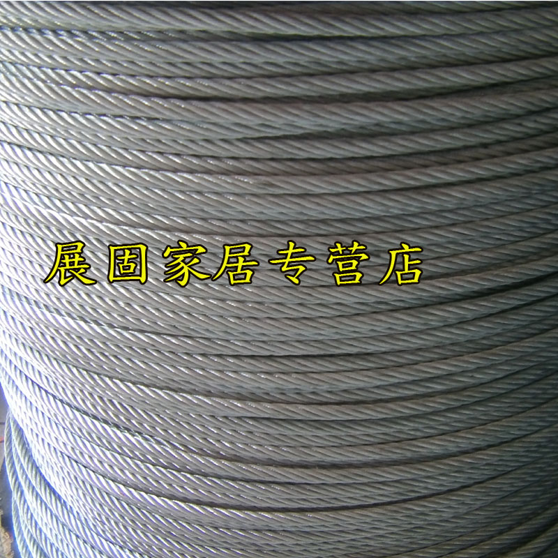 Usd 5 09 Galvanized Wire Rope 10mm Pull Rope Lifting Sling Wire