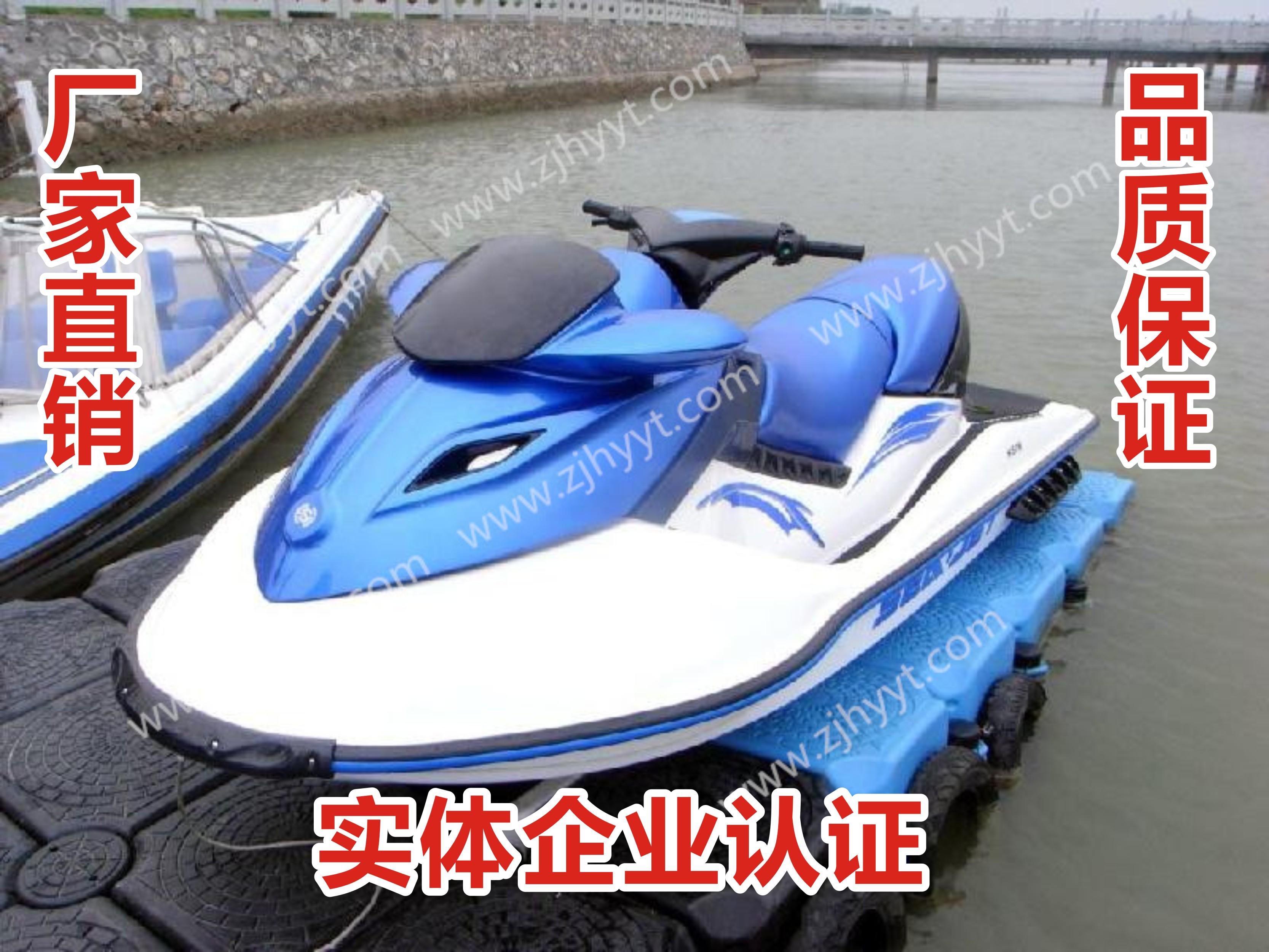 Мотоцикл ремесло причал позиция поплавок динамический код глава низший водный платформа рыбалка тайвань близко вода пирс поплавок трубка поплавок коробка