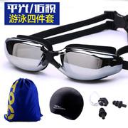 Goggles kính goggles thiết bị hộp lớn nam giới và phụ nữ HD trẻ em cận thị không thấm nước chống sương mù với độ bơi kính