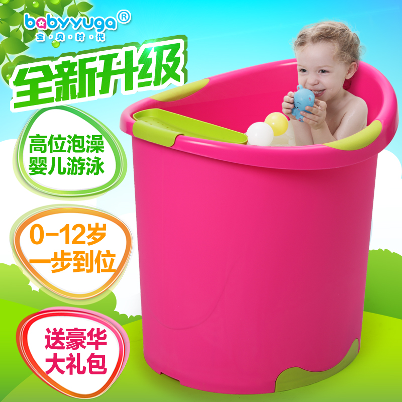 USD 64.78] Children bathing barrel bath tub cylinder baby bath tub ...
